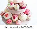 cupcake selection | Shutterstock . vector #74055433