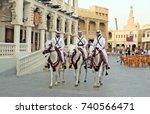 doha  qatar   october 23  2017  ... | Shutterstock . vector #740566471