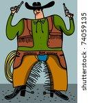 cowboy with guns | Shutterstock .eps vector #74059135