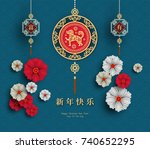 2018 chinese new year paper... | Shutterstock .eps vector #740652295