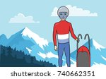 athlete luger. young man is... | Shutterstock .eps vector #740662351
