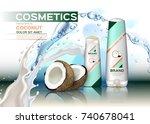 vector cosmetics set package... | Shutterstock .eps vector #740678041
