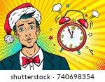 christmas pop art face.... | Shutterstock .eps vector #740698354