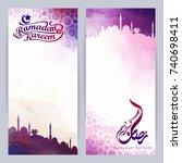 ramadan kareem greeting banner... | Shutterstock .eps vector #740698411