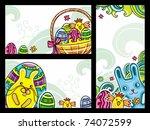 decorative easter floral... | Shutterstock .eps vector #74072599