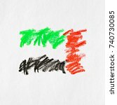 flag of uae scribbled with... | Shutterstock . vector #740730085