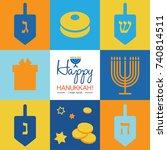 happy hanukkah jewish holiday... | Shutterstock .eps vector #740814511
