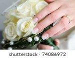 wedding hand  bouquet | Shutterstock . vector #74086972