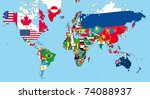 the world map with all states... | Shutterstock . vector #74088937