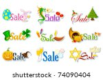 illustration of different sale tag for different occasion - stock vector