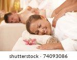 happy couple having back... | Shutterstock . vector #74093086