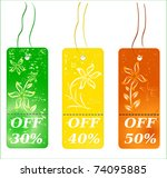 set of vector spring tags...   Shutterstock .eps vector #74095885