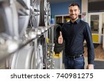 business  maintenance and... | Shutterstock . vector #740981275