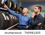 business  maintenance and... | Shutterstock . vector #740981305