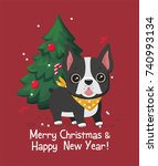 christmas card with dog breed... | Shutterstock .eps vector #740993134