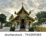 Small photo of Thailand temple Wat In-Ta-Kin is city pillar temple of Chiang Mai.