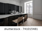 clean stylish kitchen in modern ... | Shutterstock . vector #741015481