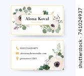 floral business card design.... | Shutterstock .eps vector #741024937
