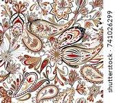 seamless pattern in ethnic... | Shutterstock .eps vector #741026299