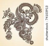 stock vector illustration  hand ... | Shutterstock .eps vector #74103913