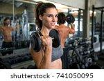 pretty caucasian woman in coed... | Shutterstock . vector #741050095