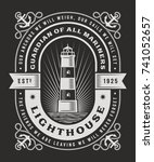 vintage lighthouse typography... | Shutterstock . vector #741052657