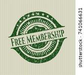 green free membership grunge... | Shutterstock .eps vector #741066631