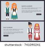 north and east europe  image... | Shutterstock .eps vector #741090241