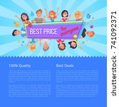 best deals 100   quality offer... | Shutterstock .eps vector #741092371