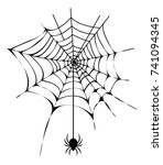 black thin neat web with small... | Shutterstock .eps vector #741094345
