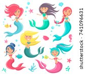 beautiful mermaids icon with... | Shutterstock .eps vector #741096631