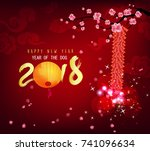 happy new year 2018 greeting... | Shutterstock . vector #741096634