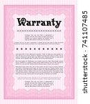 pink retro warranty certificate ...   Shutterstock .eps vector #741107485
