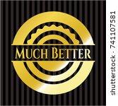 much better shiny badge | Shutterstock .eps vector #741107581