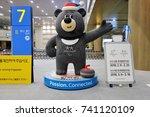 incheon  south korea  30 aug... | Shutterstock . vector #741120109