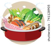 Food Vector   Japanese Food  ...