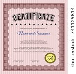 red certificate of achievement. ... | Shutterstock .eps vector #741129814
