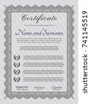grey diploma or certificate... | Shutterstock .eps vector #741145519