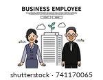 flat line vector editable... | Shutterstock .eps vector #741170065