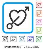 love arrow icon. flat grey...