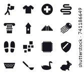 16 Vector Icon Set   Courier  ...