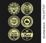 retro vintage labels  simple...   Shutterstock .eps vector #741197737
