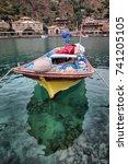 canakkale  turkey   november 08 ... | Shutterstock . vector #741205105