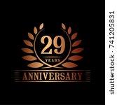 29 years anniversary logo...   Shutterstock .eps vector #741205831