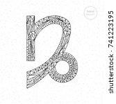 capricorn zodiac sign... | Shutterstock .eps vector #741223195