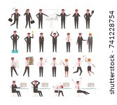 various poses for business... | Shutterstock .eps vector #741228754