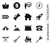 16 vector icon set   basket ... | Shutterstock .eps vector #741243199