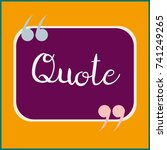 new quote rectangle form for... | Shutterstock . vector #741249265