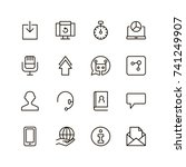 chat icon set. collection of... | Shutterstock .eps vector #741249907
