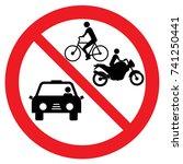 sign no forbidden  car  and... | Shutterstock .eps vector #741250441